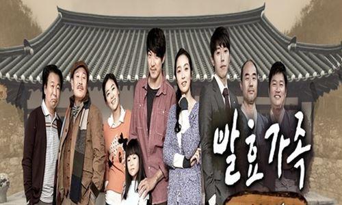 کلیپ تیتراژ اصلی سریال خانواده کیمچی