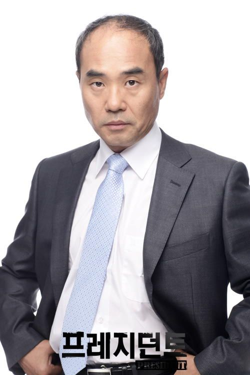 لی کی چان پدر خانواده کیمچی