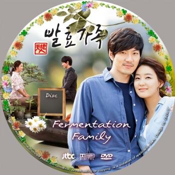 پوستر های عاشقانه آقا هوته و کانگ سان