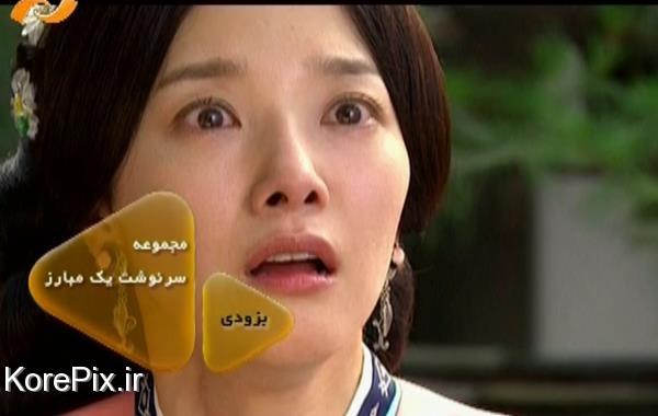 تصاویر ناب تیزر سریال کره ای سرنوشت یک مبارز