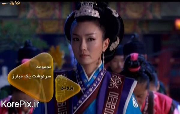 تیزر سریال کره ای سرنوشت یک مبارز