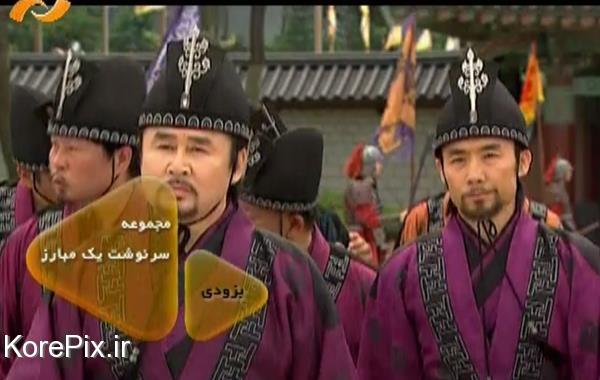 تصاویر تیزر سریال کره ای سرنوشت یک مبارز