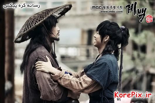 تصاویری از سریال کره ای سرنوشت یک مبارز