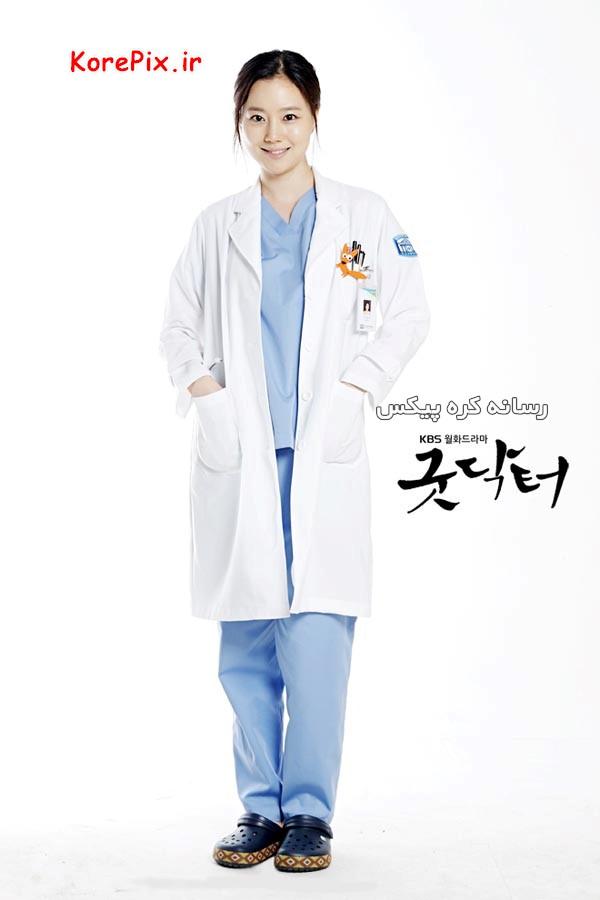 عکس دکتر یون سئو در سریال کره ای آقای دکتر