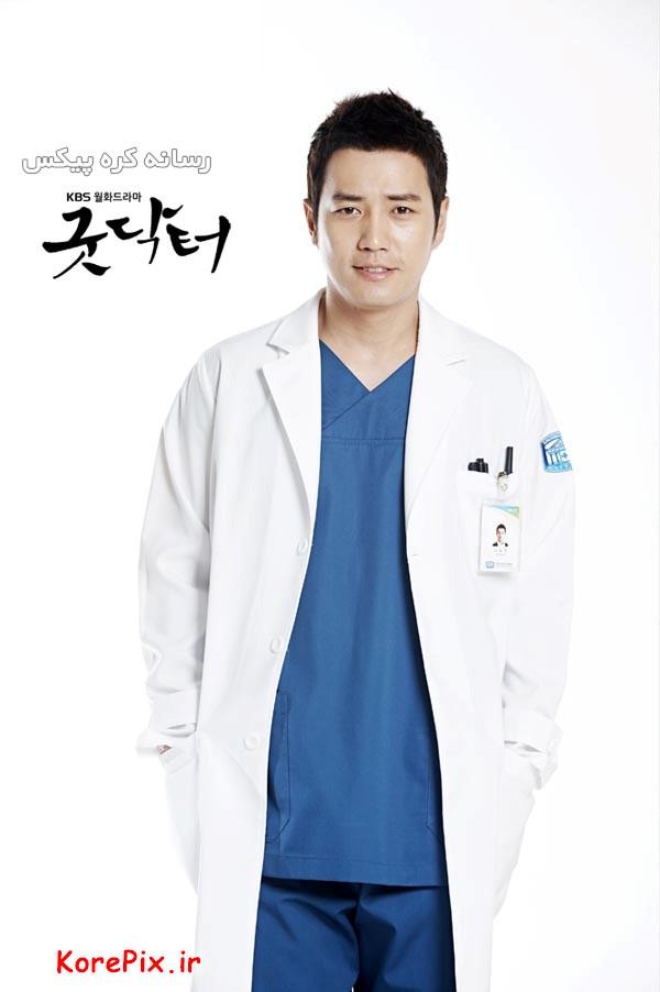 عکس دکتر کیم دو هان در سریال کره ای آقای دکتر