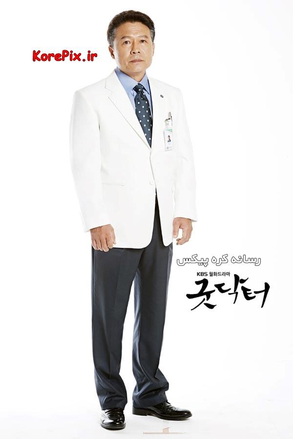 چئوم هو جین در نقش دکتر چوی وو سئوک سریال آقای دکتر