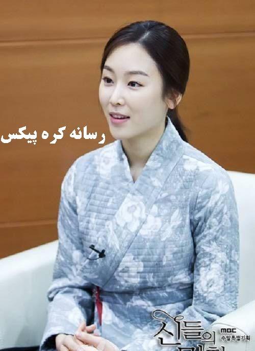 سریال کره ای دختر امپراطور سو بائک هیانگ