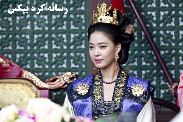 عکس های ملکه سریال دختر امپراطور