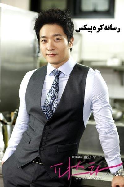کیم سان در سریال کره ای پاستا