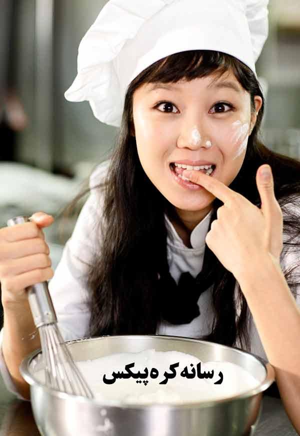 عکس های جدید سویوکیونگ در سریال پاستا