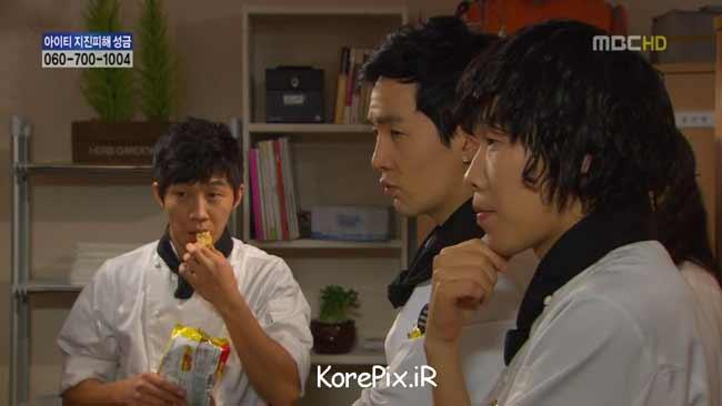 مجموعه تصاویر سریال کره ای پاستا6 Pasta