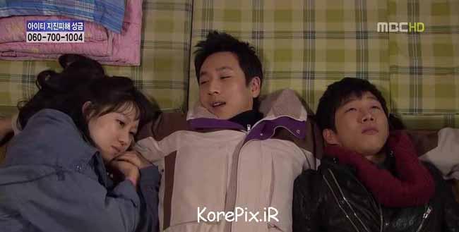 قسمت عاشقانه سریال کره ای پاستا
