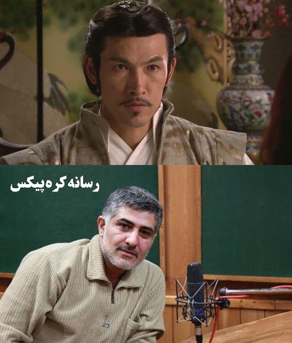 غلامرضا صادقی دوبلور دوک سونگ گی چول