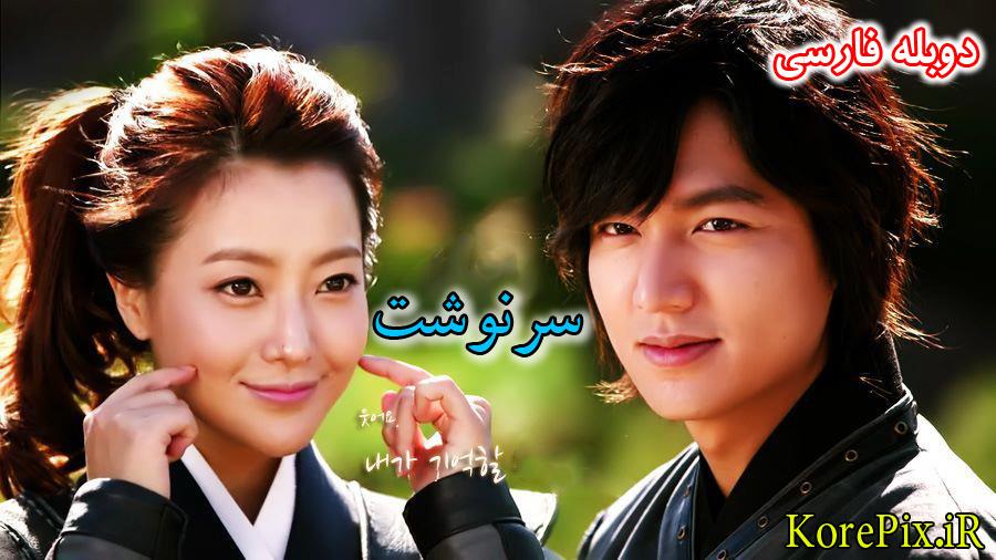 دانلود فیلم و سریال کره ای