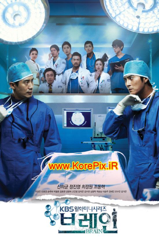 پخش سریال کره ای بیمارستان چونا از شبکه نمایش