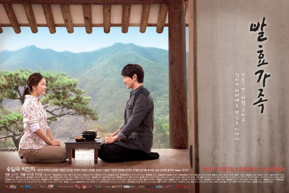 دانلود سریال کره ای خانواده کیمچی همراه با زیرنویس پارسی