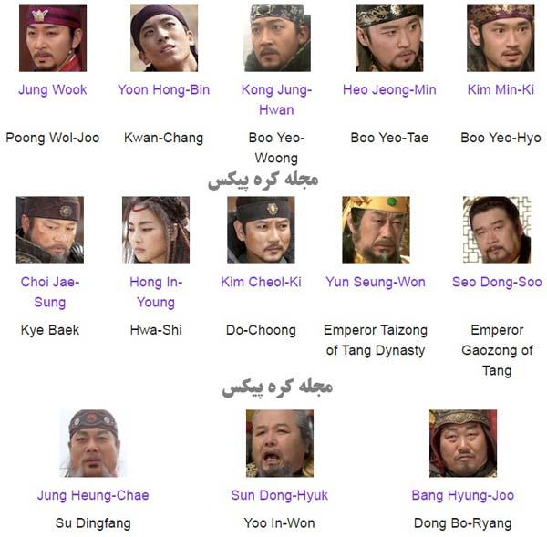 عکس های بازیگران سریال رویای فرمانروای بزرگ