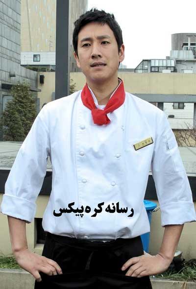 عکس های سرآشپز چوهیون ووک در سریال پاستا