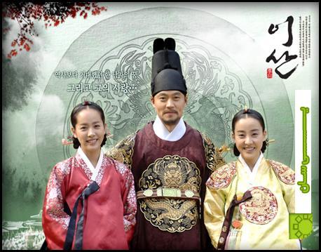 پخش سریال کره ای ایسان از شبکه تماشا