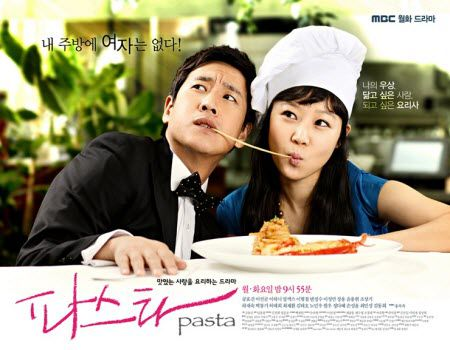 دانلود سریال کره ای پاستا Pasta