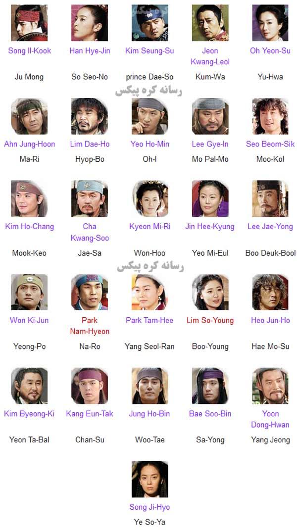 عکس بازیگران سریال جومونگ