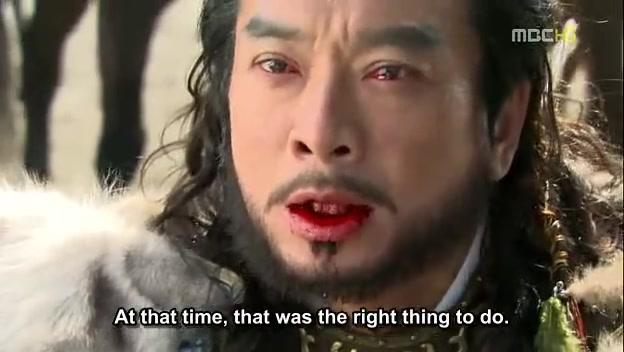 Kim Soo Ro 13