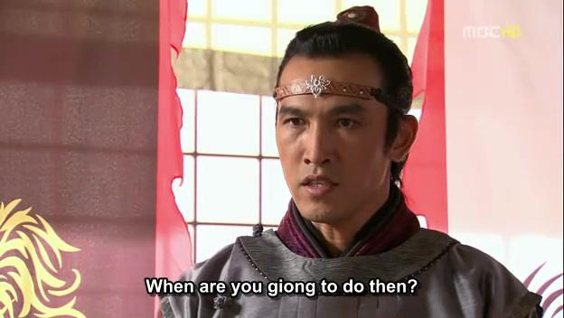 Kim Soo Ro 21