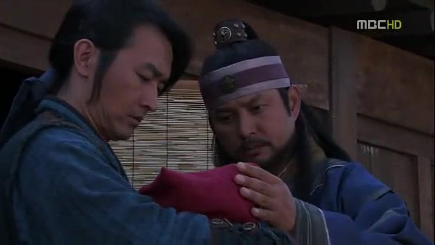 Kim Soo Ro 33