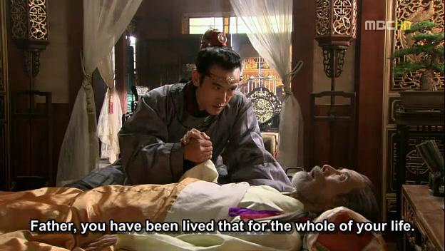 Kim Soo Ro 43