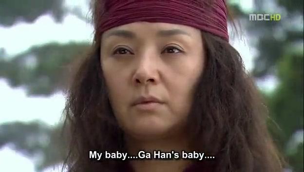 Kim Soo Ro 46