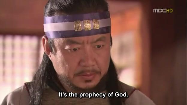 Kim Soo Ro 51