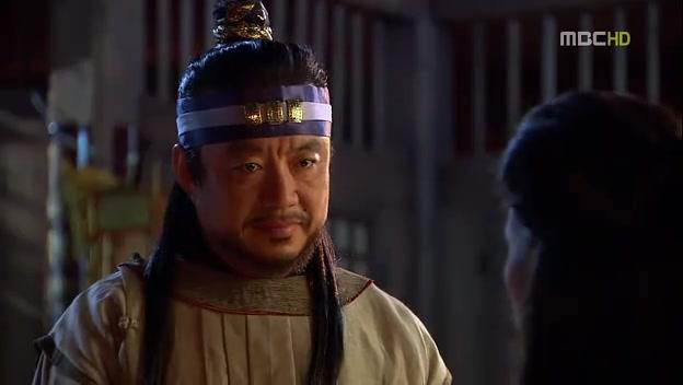 Kim Soo Ro 59