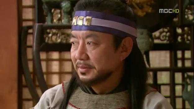 Kim Soo Ro 61