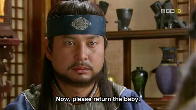 Kim Soo Ro 64