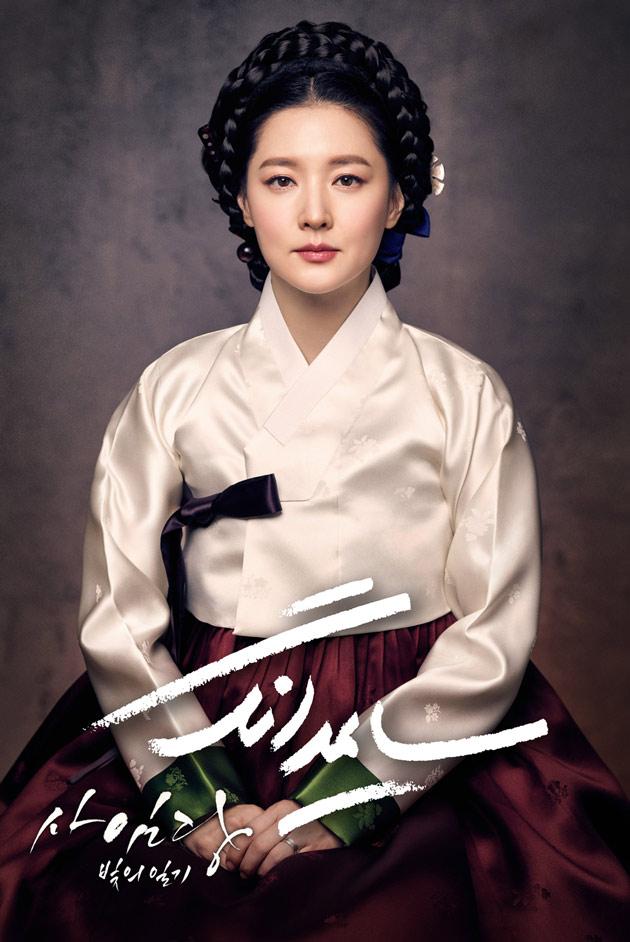 پخش سریال کره ای سایمدانگ با دوبله فارسی و کیفیت بالا از شبکه تیوا