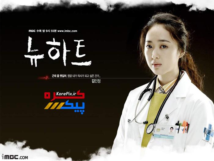 عکس کیم مین جانگ در سریال کره ای بخش قلب