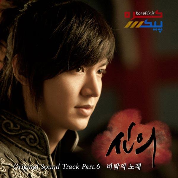 دانلود آهنگ های سریال کره ای سرنوشت + پخش آنلاین