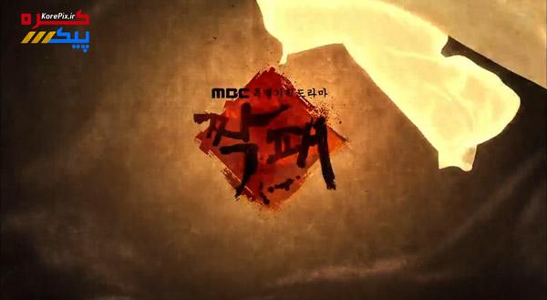 تیتراژ اصلی سریال کره ای دو دوست با کیفیت HD