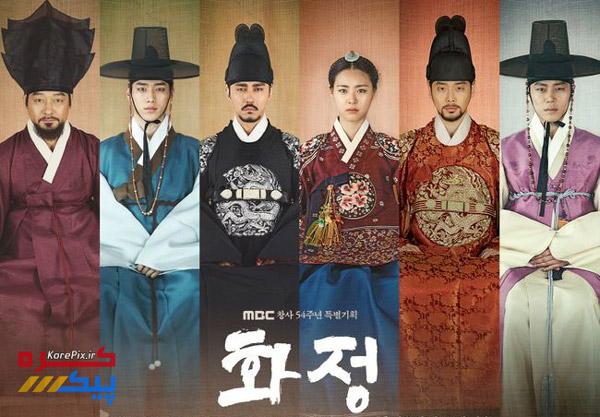 دوبله سریال جدید کره ای جونگ میونگ برای صدا و سیما