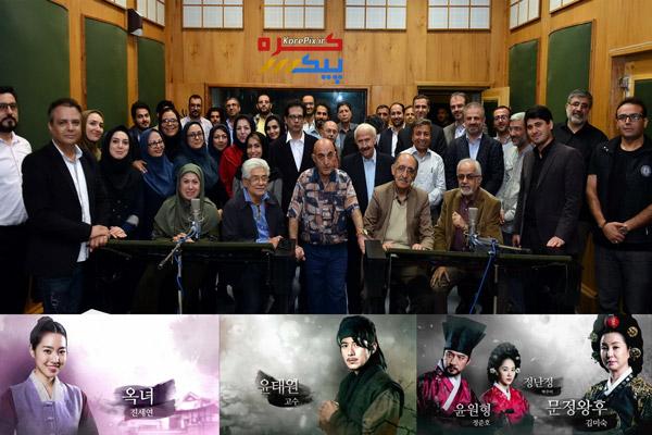 سریال افسانه اوک نیو رتبه اول دوبلاژ صدا و سیما
