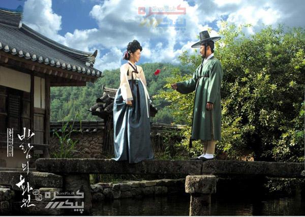 پخش سریال کره ای نقاش باد از شبکه امید
