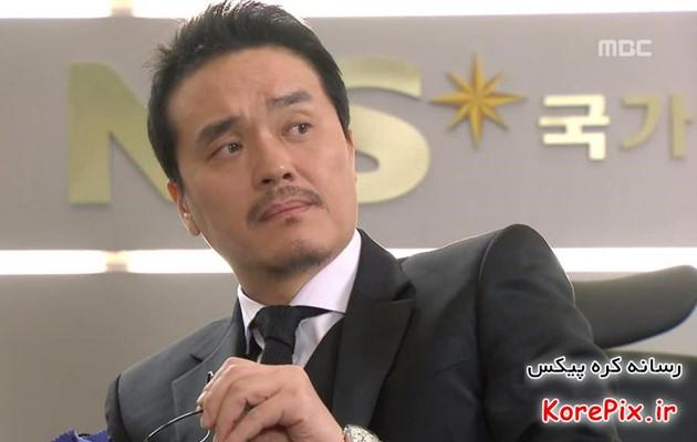 عکس های امپراتور مو در سریال کره ای سرنوشت یک مبارز