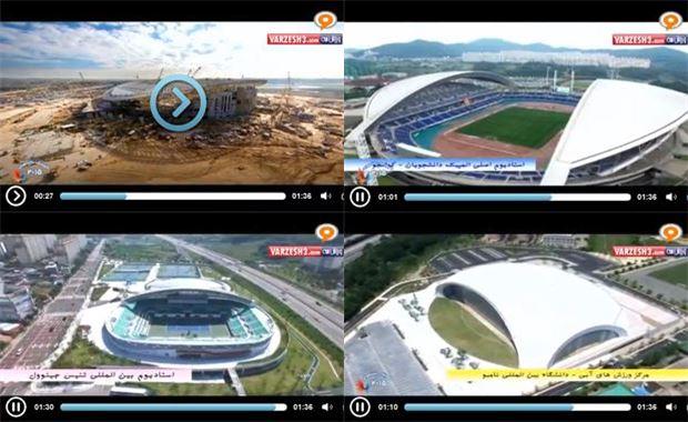 کلیپ مراحل ساخت دهکده المپیک دانشجویی کره جنوبی