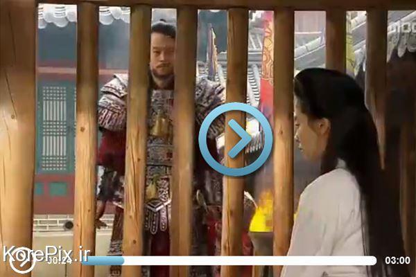 کلیپ آخرین دیدار گی بک با ملکه ایونگو در زندان