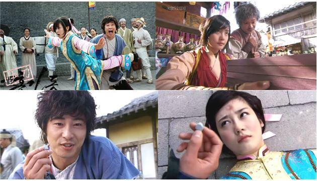 اسکرین شات های قسمت اول سریال قهرمان