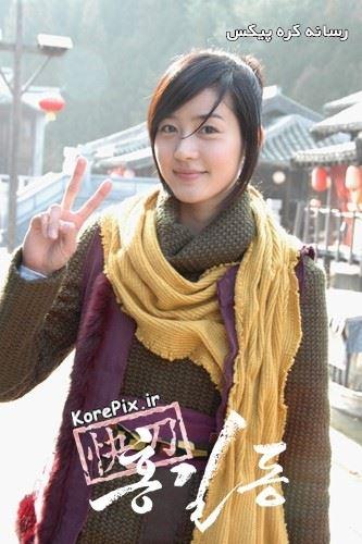 عکس های جدید سونگ یوری Sung Yu Ri در نقش لی نوک سریال قهرمان
