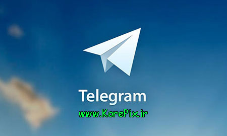 خبرنامه ی تلگرام رسانه کره پیکس افتتاح شد
