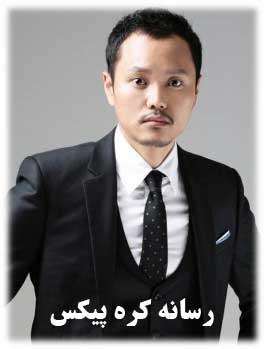 بیوگرافی کامل  کیم مین کیو را بازیگر سریال  دختر امپراطور