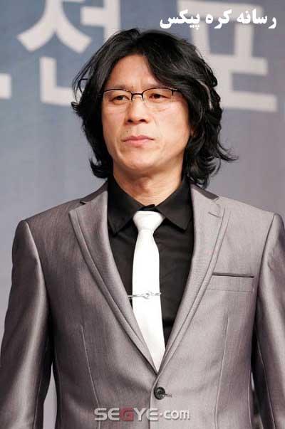 بیوگرافی و عکسهای کیم روئه ها Kim Roe Ha در سریال دختر امپراطور