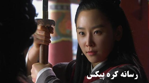 king daughter soo baek hyang end episode